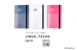 kokuyo jibun techo books