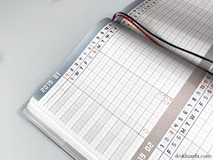 Jibun Monthly Schedule